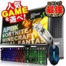 デスクトップ 中古パソコン ゲーミングPC M...