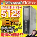 デスクトップ 第2世代 Core i5 3.10GHz メモリ4GB 新品SSD120GB 新品DVDマルチ 正規 Windows10 キング Office2016 DELL OptiPlex 990