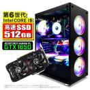デスクトップパソコン 22型 ワイド大画面液晶セット Corei5 3.00GHz メモリ4GB HDD160GB DVDROM Windows10 or Windows7 Office 付 HP Compaq