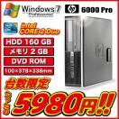 デスクトップパソコン Windows7 HDD160GB メモリ2GB 高速Core2Duo DVDROMドライブ  中古パソコン HP 6000Pro