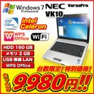 ノートパソコン 無線LAN Office 付 Windows7 NEC VK10 Celeron 1.06GHz HDD160GB メモリ2GB 持ち運び便利 モバイルパソコン