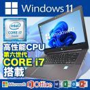 ノートパソコン Windows10 Home 搭載 高速CPU Corei5 HDD160GB メモリ4G 外付 マルチドライブ無線LAN キング Office2016 ワイド 12.1型 B5 NEC VK13