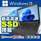 中古 ノートパソコン ノートPC Microsoft Office 2016 追加可 次世代Corei5 新品HDD Windows10 メモリ4GB A4 無線 本体 15型 マルチ HDMI 富士通 A561