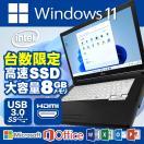 ノートパソコン 高速Corei3 メモリ4GB 新品SSD 新品DVDマルチ HDMI 無線LAN キング Office2016 Windows7 A4 ワイド 大画面 NEC versapro アウトレット