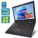 ノートパソコン 第2世代 Corei5 Windows10 USB3.0 HDMI 無線LAN キング Office2016 メモリ4GB HDD250GB DVDマルチ A4 ワイド大画面 15.6型 NEC VK25 (WH)