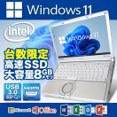 ノートパソコン 正規 Windows10 搭載 Celeron 2.20GHz HDD160G メモリ4G 無線LAN キングソフトOffice DVDROM A4 ワイド 大画面 15.6型 NEC VK22~
