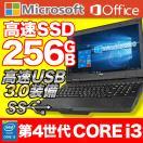 アウトレット ノートパソコン マイクロソフト 社認定 Windows10 搭載 デュアルコア Celeron 無線LAN Office 付 本体 15.6型 ワイド大画面 NEC Versapro