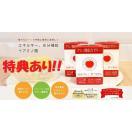 アミノ酸配合ゼリー りんご味 ...