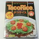 オキハム タコライス2袋入り 160g 【常温便】送料別