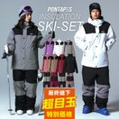 スキーウェア メンズ レディース スノーボ...