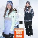 ROXY&ScoLar/ロキシー&スカラー レディース スノーボードウェア ジャケット&パンツ スノーウェア スノボウェア スノボウェア RXC-SET