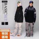 スノーボードウェア スキーウェア メンズ レディース スノボウェア ボードウェア 上下セット ジャケット パンツ POE PONTAPES