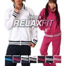 メンズ&レディース ジャージ上下セット ジャケット/パンツ 上下2点セット ジャージー フィットネスウェア スポーツウェア トレーニングウェア