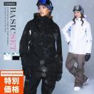 スノーボードウェア スキーウェア レディース スノボウェア ボードウェア 上下セット ジャケット パンツ ICE icepardal/アイスパーダル