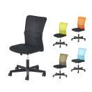 オフィスチェア デスクチェア 腰痛 椅子 メッシュ 肘無し キャスター付き チャットチェア