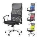 オフィスチェア ハイバック メッシュ 腰痛 肘付き 事務椅子 デスクチェア パソコンチェア イス 腰楽