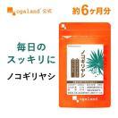 ノコギリヤシ サプリメント 約6ヶ月分 亜鉛 トマトリコピン ビタミンE 【半年分】 _JH