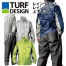 ターフデザイン (TURE DESIGN) レインウェア+レインパンツ 上下セット RAIN WEAR RAIN PANTS 朝日ゴルフ