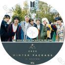 K-POP DVD BTS WINTER Package 2020 ウィン...