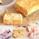 父の日アイスクリーム  ギフト ケーキ 誕生日 プレゼント スイーツ 人気 お菓子