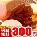 訳ありスイーツ お菓子 チョコクッキー3枚 ...