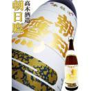 日本酒 朝日鷹 特撰本醸造 生貯蔵酒 1.8L ...