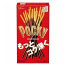 グリコ ポッキーチョコレート 2袋 10コ入り 2015/09/01発売