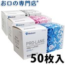 メディコム プロレーンマスク レギュラー(M) (1箱 50枚入り)