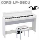 KORG LP-380 WH コルグ 電子ピアノ 純正高低椅子 ヘッドホン LP380 ホワイト カラー選択可能 11月末頃入荷予定