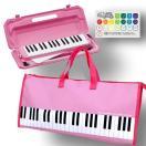 鍵盤ハーモニカ メロディーピアノ ピアニカ P3001-32K ソフトケース付属 (リコーダー用ポケット付き)