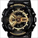 海外CASIO 海外カシオ 腕時計 GA-110GB-1A メンズ G-SHOCK ジーショック Black×Gold Series ブラック×ゴールドシリーズ(国内品番はGA-110GB-1AJF)