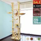 キャットツリー タワー 麻ひも 猫タワー 突...