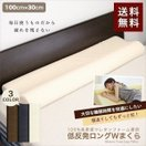 枕 まくら 低反発枕 ロング 幅100cm 低反発...