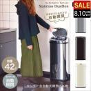 ゴミ箱 ごみ箱 ダストボックス 全自動ダストボックス センサー おしゃれ キッチン リビング 分別 スリム ふた付き 自動開閉センサー付 大容量 50L 45L
