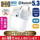 ワイヤレス イヤホン Bluetooth 5.0 tws i7...