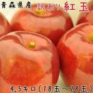 アップルパイやお菓子作りにおすすめ!リンゴの品種、お取り寄せ品はどれ?