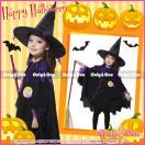 小学生の女の子向け!ハロウィンの仮装グッズ、魔女のコスチュームを探しています!