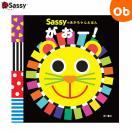 【メール便送料無料】Sassy サッシー Sass...
