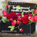 プリザーブドフラワー ギフト 造花 両親 結婚式 電報 お誕生日 母の日 プレゼント 花 ウェルカムボード  【プリザと造花のボックスアレンジ】