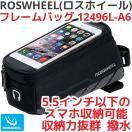 ROSWHEEL フレームバッグ 12496L-A6 スマホ...