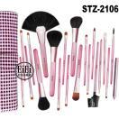 21本メイクブラシセット 化粧ブラシセット メイクブラシ収納ケース付 STZ-2106