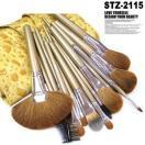 21本メイクブラシセット 化粧ブラシセット メイクブラシ収納ケース付  STZ-2115