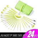 24本メイクブラシセット、化粧筆セット、化粧ブラシセット、ブラシケース付き STZ-2416