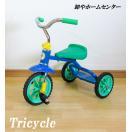 三輪車 日本製 豆ダッシュ ベアーズ シンプル ステップ付 ブルー or-081bl