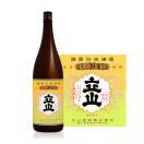 立山酒造 銀嶺立山 特別純米酒 1.8L お酒屋さんジェーピー 富山の地酒
