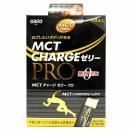 日清オイリオ MCT CHARGEゼリーPRO 15g × ...