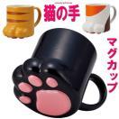 マグカップ おしゃれ 肉球マグ 三毛猫 トラ...