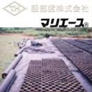 農業用不織布 マリエース E01070 (黒) 幅12...