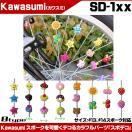 kawasumi スポデコ SD-1xx 自転車パーツ
