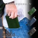 長財布 メンズ レザー 本革 ラウンドファスナー イタリアンレザー moblis グリーン ブルー ブラック ロングウォレット